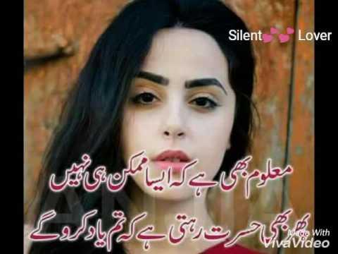 Hum Royein Ge Itna Hamein Maloom Nahi Tha ___By Silent Lover Happy Rana