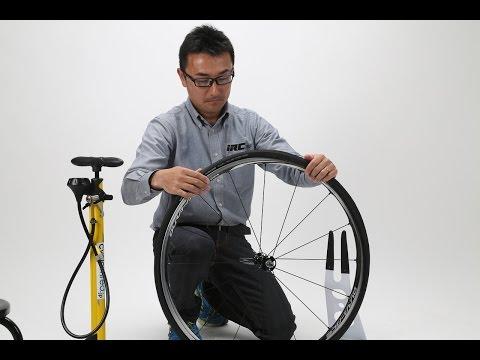 IRC Formula PRO TUBELESS チューブレスタイヤの着脱方法