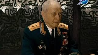 Воспоминания ветерана летчика Героя Советского Союза - 16 фильм