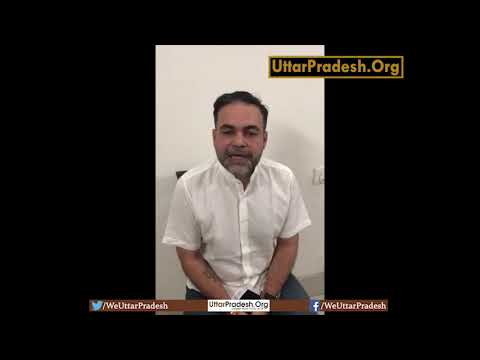 Ashish Pandey Releases his Video Message on Hyatt Hotel Incident.