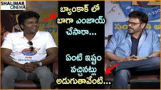Venkatesh Serious On Comedian Satyam Rajesh | F2 Movie Team Funny Interview | Venkatesh | Varun Tej