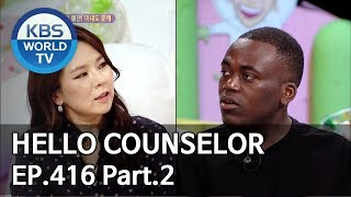 Hello Counselor EP.416 Part.2 [ENG, THA/2019.06.10]