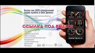 Диагностика газового оборудования автомобиля(, 2016-12-13T15:02:10.000Z)