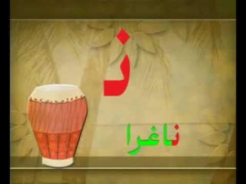 Learn Uyghur , Lesson 3 -- Uyghurche Ogineyli - 3-ders