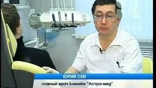 видео Основные направления реставрации зубов