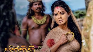 Video Paththini Devi Song Music Video By Nanda Malani (Paththini Film/Pooja Umashankar,Uddika Premarathne) download MP3, 3GP, MP4, WEBM, AVI, FLV April 2018