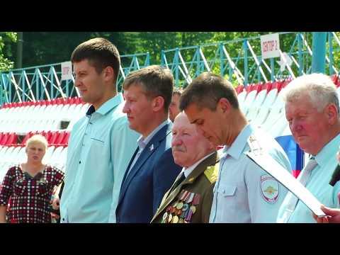 Третий Международный турнир по футболу, посвященный памяти майора Сергея  Лобазкина