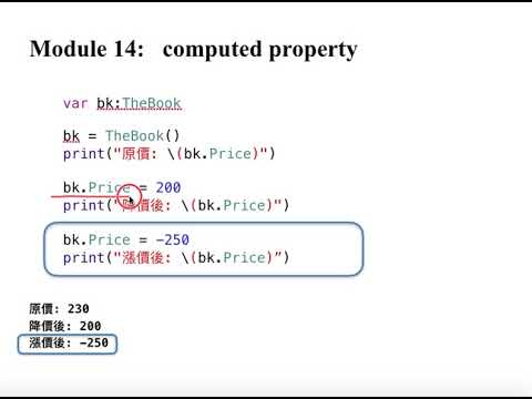 computed property  swift 4.0 (part I)xcode9 2