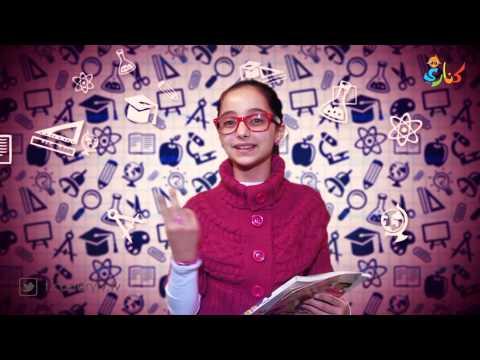 فيديو كليب أحلى اثنين - جودي حسان #كناري