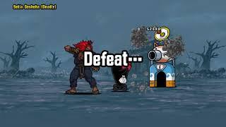 The Battle Cats ( Street Fighter Crossover) - New Challenger ( VS AKUMA ) Run Through