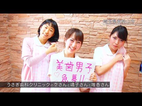 心のプラカード 日本訪問歯科協会~マスクを脱いだ天使たち~Ver. / AKB48[公式]
