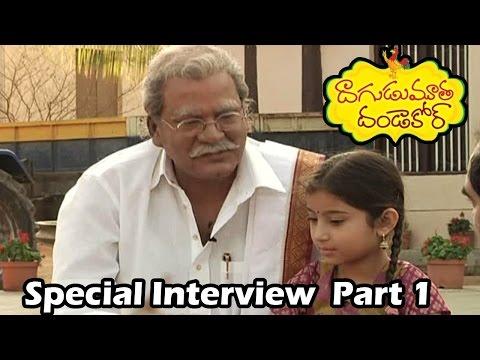 Dagudumutha Dandakor Movie : Special Interview Part 1 : Latest Telugu Movie 2015