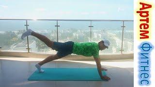 Здоровье за 10 Минут Упражнения на полу УПРАЖНЕНИЯ НА КАЖДЫЙ ДЕНЬ АРТЕМ ФИТНЕС Худеем к Лету