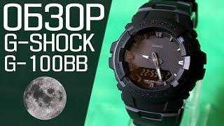 G-SHOCK G-100BB-1A | Обзор (на русском) | Купить со скидкой