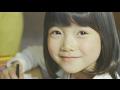 薬師丸ひろ子、初のCMソング「早春賦」/三井住友海上CM「花びらの笑顔篇」(薬師丸ひろ子)