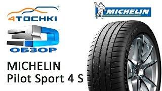 видео Легковая шина MICHELIN Pilot Sport 4 245/40 R18