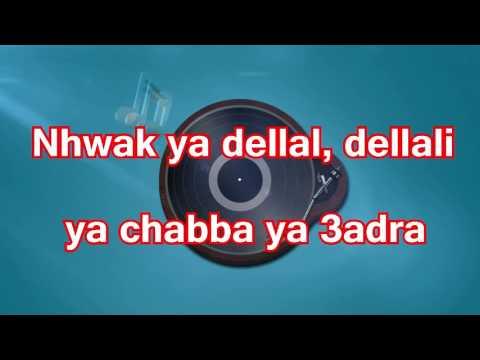 Cheb Mami-Ma vie 2 fois [Paroles/Lyrics]