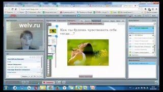 видео Стратегическое планирование бизнеса: с чего начать
