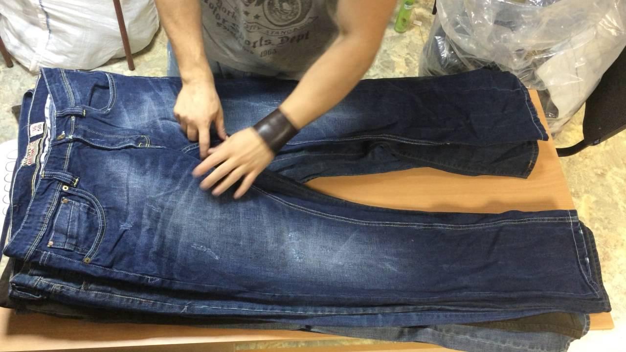 Мужские костюмы сток оптом Guru Италия - YouTube