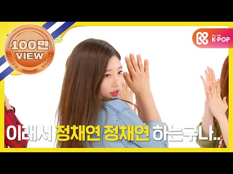 (Weekly Idol EP) DIA K-pop girl group Cover dance 'sexy'