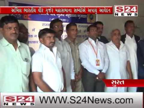 ABVGM Gujarat Press Conferance 20/12/2016 At Surat Gujarat
