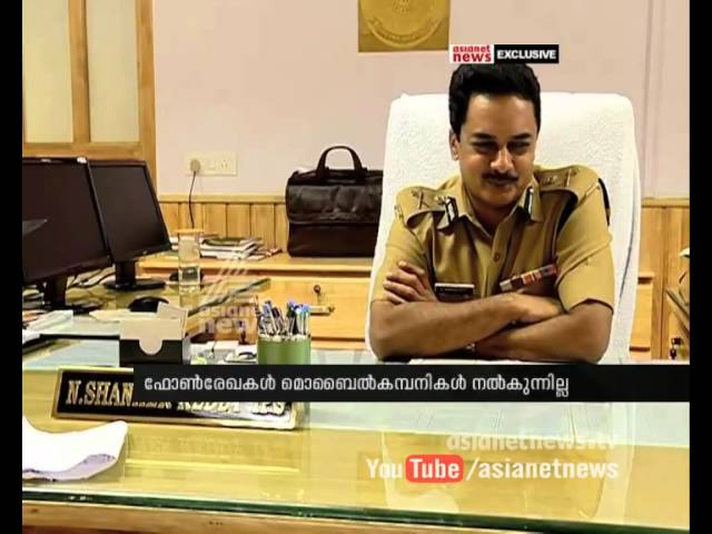 Probe into TP murder case enquiry  ADGP Sanakar Reddy responses on Asianet News