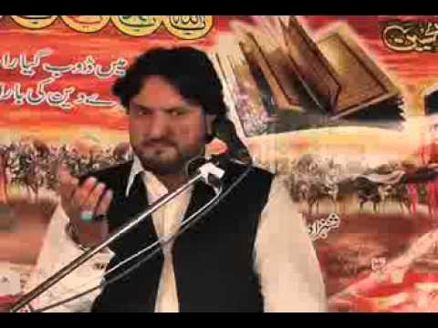 Zakir Iqbal Hussain shah of Bijar   majlis jalsa 18 mar 2015 kot mous Sargodha