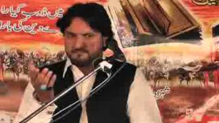 Repeat youtube video Zakir Iqbal Hussain shah of Bijar   majlis jalsa 18 mar 2015 kot mous Sargodha