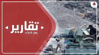 جبهات مأرب تحصد مئات الإرهابيين الحوثيين