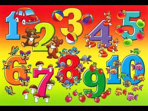 Учимся Считать на Английском языке. Цифры. - YouTube