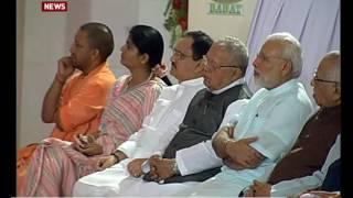 pm modi lays foundation stone of aiims in gorakhpur