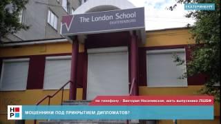 мама выпускника ЛШБФ