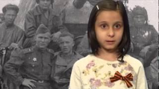 Стихи о войне  Дети