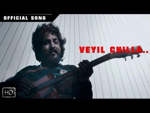 Veyil Chilla HD Official Song From Zachariyayude Garbhinikal *ing Sandra Thomas,Lal,Asha Sharath