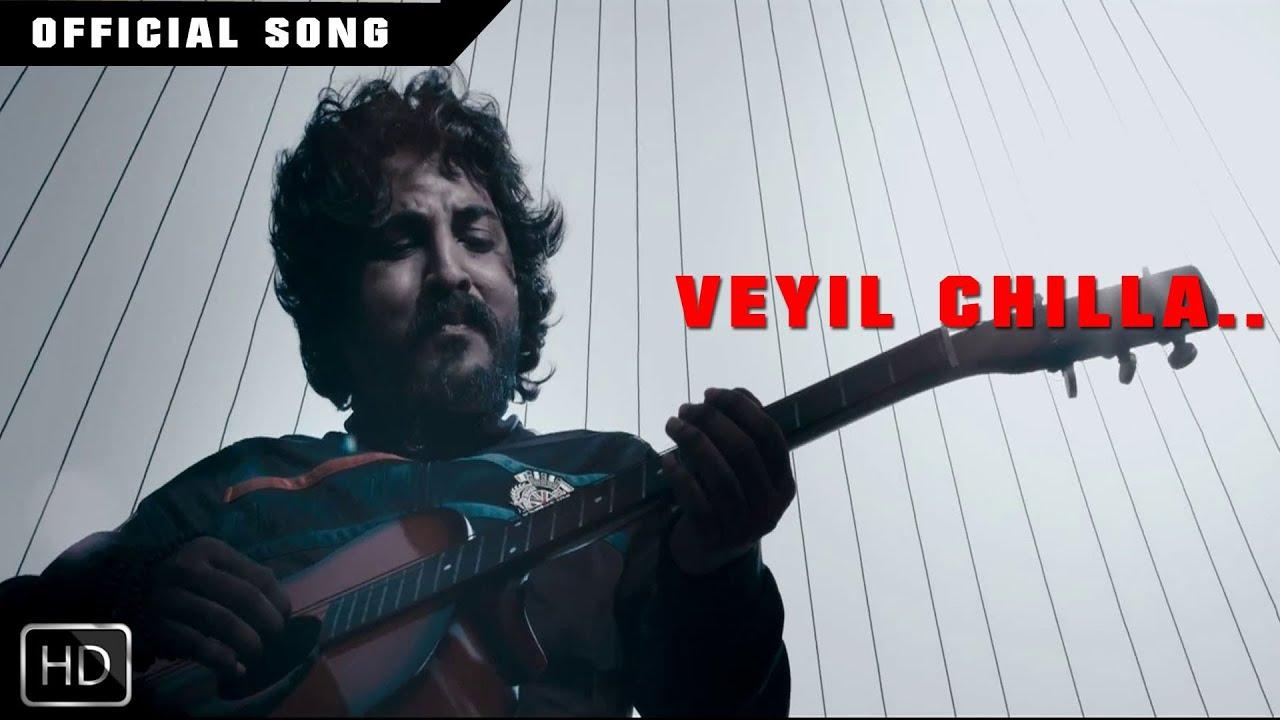 Veyil Chilla Mp3 Download Vishnu