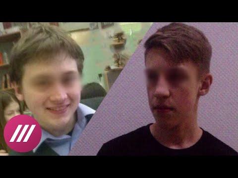 Почему пермские школьники взялись за ножи: наркотики, оскорбление или месть?