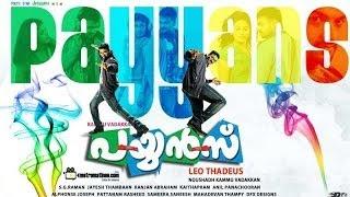 Payyans 2011 Full Malayalam Movie I Jayasurya