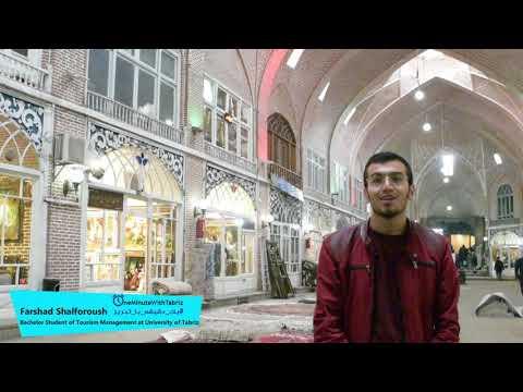 Hear from Farshad Shalforoush about Tabriz Historical Bazaar