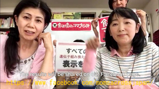Mom's day message from Japan 2017