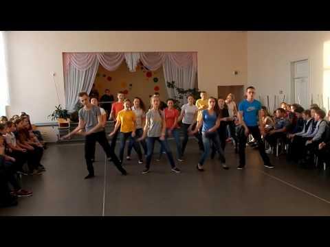 Флешмоб  Круче всех  Танец Школа  Выпускной класс