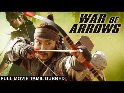 WAR OF THE ARROWS - New Hollywood Movie in Tamil 2018 | Tamil Dubbed Movies