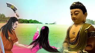 TÌNH YÊU và DUYÊN NỢ Có Thật..Nhân Duyên Vợ Chồng - Phật Dạy Duyên Nợ Trong Tình Yêu