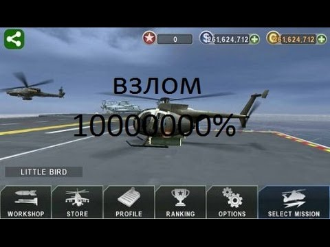 Игры Вертолеты онлайн играть в симуляторы вертолетов