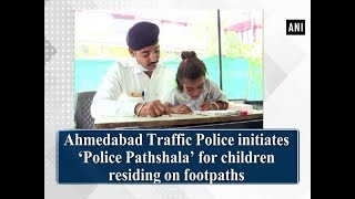 Ahmedabad Traffic Police initiates 'Police Pathshala' for children residing on footpaths