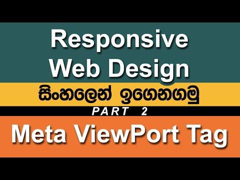 Responsive Web Design ස හල න Part 2 Meta Viewport Tag Youtube