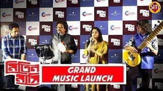 mitin-mashi-grand-music-launch-koel-ustad-rashid-khan-pt-bickram-ghosh
