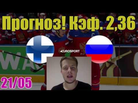 Антон ШИПУЛИН Зимние виды спорта СПОРТ ЭКСПРЕСС