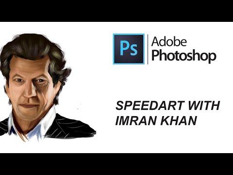 Digital Drawing Imran Khan | World Leader's Series | Ibrahim | YouTube.