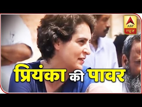 Priyanka Gandhi: A Potent Campaigner Who Can Make A Difference To Congress | ABP News