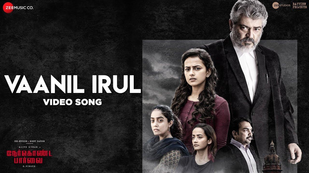 Download Vaanil Irul - Full Video Song | Nerkonda Paarvai | Ajith Kumar | Yuvan Shankar Raja | Boney Kapoor